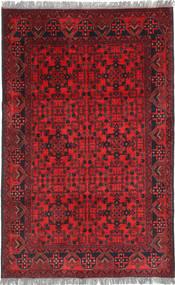 Afghan Khal Mohammadi carpet ANI64