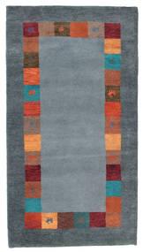 Gabbeh Indiaas tapijt KWXZ290