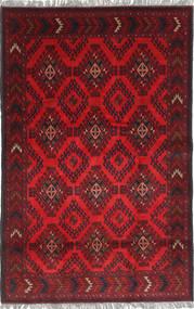 Afghan Khal Mohammadi carpet ANI76