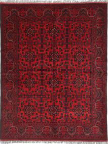 Afghan Khal Mohammadi carpet ANI112