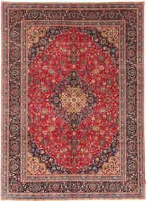 Keshan Patina carpet NAZA616