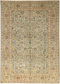 Keshan Teppich NAZA557
