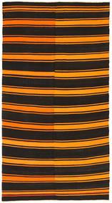 キリム トルコ 絨毯 NAZA450
