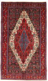 Senneh Teppe 141X251 Ekte Orientalsk Håndknyttet Mørk Rød/Mørk Brun (Ull, Persia/Iran)