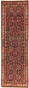 Hamadan carpet NAZA342