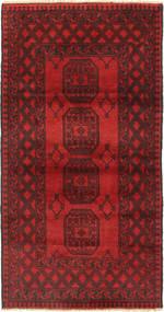 Afghan carpet ANH291