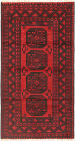 Afghan matta ANH297