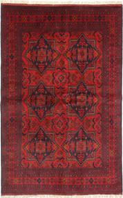 アフガン Khal Mohammadi 絨毯 ANJ52