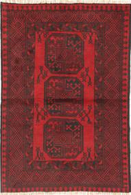 アフガン 絨毯 ANH198