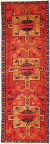 Azari Patina carpet NAZA79