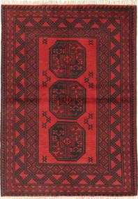 Afghan matta ANH252