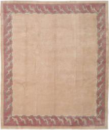 Nepal Original Teppich NAZA1051