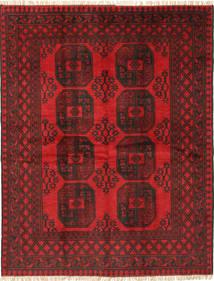 アフガン 絨毯 ANH474