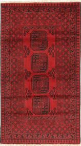 アフガン 絨毯 ANH380