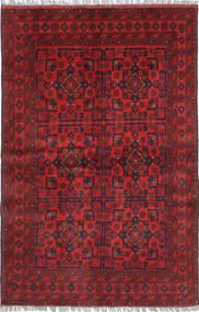 アフガン Khal Mohammadi 絨毯 ANJ51