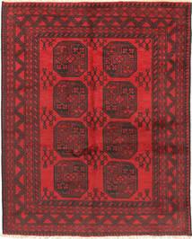 アフガン 絨毯 ANH510