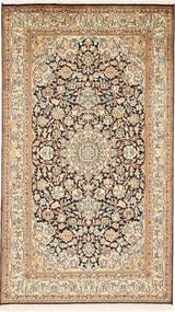 Kashmir tiszta selyem szőnyeg MSA318