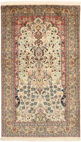 Kashmir ren silke teppe MSA378