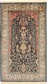 Kaschmir Reine Seide Teppich MSA309