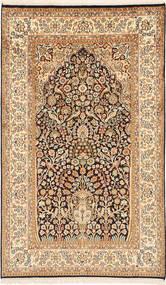 Kashmir äkta silke matta MSA343