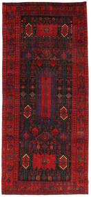 Koliai Patina szőnyeg NAZA874