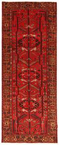 ハマダン 絨毯 NAZA221