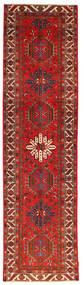 Ardebil Patina szőnyeg NAZA33