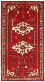 Хамадан Патина ковер NAZA898