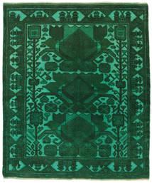 Oriental overdyed 絨毯 NAZA1094