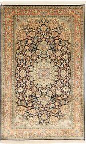 Kashmir äkta silke matta MSA323