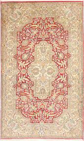 Tapis Cachemire pure soie MSA372