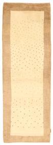Gabbeh Persisch Teppich NAZA168