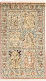 Kashmir äkta silke matta MSA424