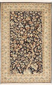 Kashmir ren silke teppe MSA435