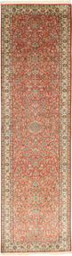 Kashmir pure silk rug MSA154