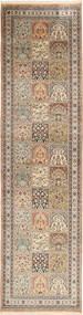 Koberec Kashmir čistá hedvábí MSA155