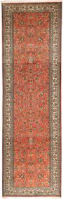 Kashmir tiszta selyem szőnyeg MSA165