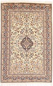 Kashmir ren silke teppe MSA539