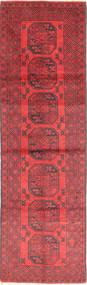 Afghan tapijt ANH27