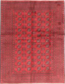 Afghan carpet ANH426