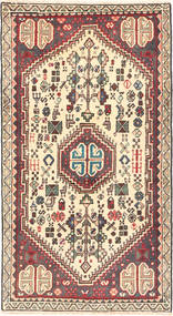 Abadeh Patina carpet MRA3