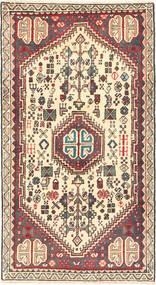 Abadeh Patina Tæppe 55X103 Ægte Orientalsk Håndknyttet Beige/Lysebrun (Uld, Persien/Iran)