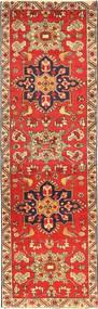 Azari Patina tapijt MRA106