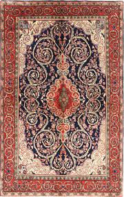 Sarough Matto 132X217 Itämainen Käsinsolmittu Ruskea/Tummanvioletti (Villa, Persia/Iran)