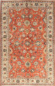 サルーク 絨毯 MRA597