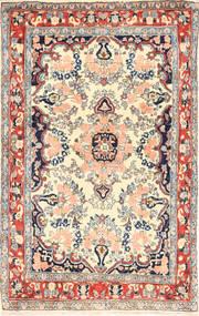 Bidjar carpet MRA79