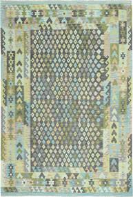 キリム アフガン オールド スタイル 絨毯 ABCS1079