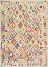 Kelim Afghan Old style Teppich ABCS1405
