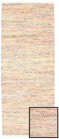 Hugo - Multi Rug 80X300 Authentic  Modern Handwoven Hallway Runner  Beige/Light Pink ( India)