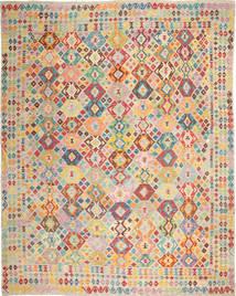 Kilim Modern carpet ABCS1473